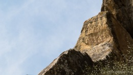 Petroglyphen in Qobustan