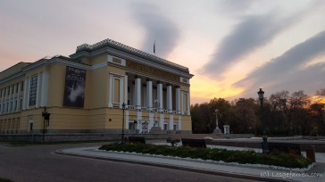 Abai-Opernhaus, Almaty